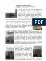 Հայոց Ցեղասպանութեան 96-րդ տարելիցի ոգեկոչումը Գերմանիայում