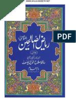Riyad Us Saliheen Urdu1