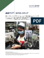 Archive Se Asia Report Jp