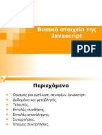 Javascript n