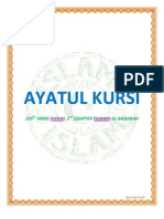 Ayatul Kursi - Detailed Explanation