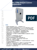藍眼BE-1104W中文型錄_20110330