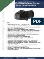 藍眼BE-1204M中文型錄_20110426