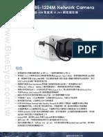 藍眼BE-1224M中文型錄_20110426