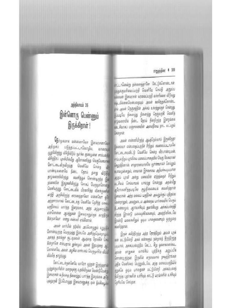 yavana rani book free  pdf