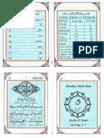 Dalail al Khayrat with (Urdu)Translation دلائل الخیرات