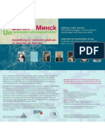 Berlin Minsk Einladung 1