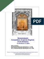 Srimad Narayaneeyam Eng Translation