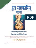 Sanskrit Stories