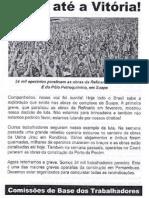 Comissão de Base dos Trabalhadores - Suape (Pernambuco)