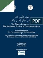 Programme Oo33المؤتمر الاردني الثامن لامراض الجهاز الهضمي والكبد