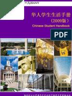 Handbook2009V1.1