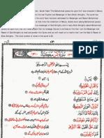 Read Surah Yaseen