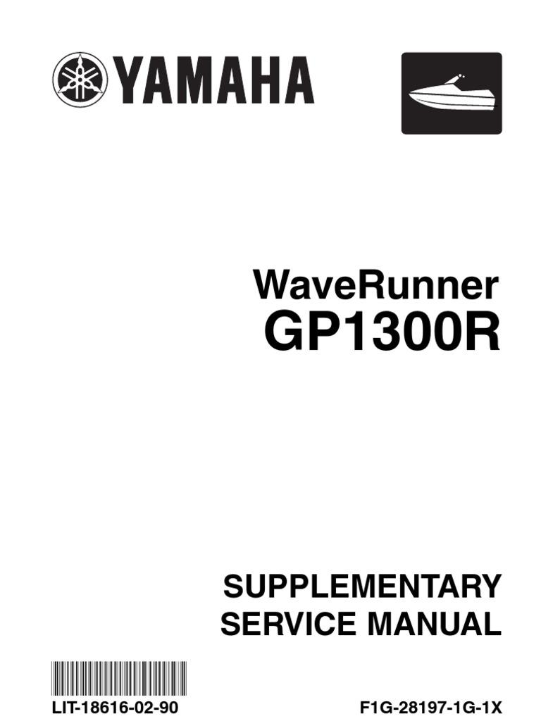 Yamaha GP1300R Service Manual Jet Engine Screw