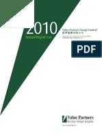 Value Partners AR2010