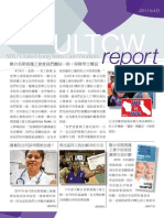 SEIU United Long Term Care Workers | April 2011 Newsletter (Chinese)