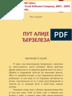 Ivo Andric - Put Alije Djerzeleza
