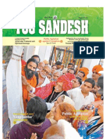 YogSandesh May Eng2011