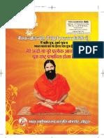 YogSandesh May Hindi 2011