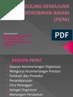 Kursus Induksi - Pekeliling Kemajuan ran Awam (PKPA) Versi I (Oleh BPSM)