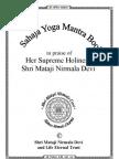 2941542 Mantra Book