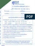 Pat1_54_1