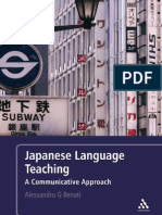 33637232 Japanese Language Teaching