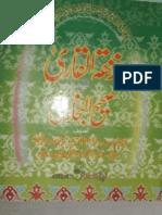 Nuzhatul  Qari J  01