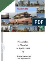 China 001