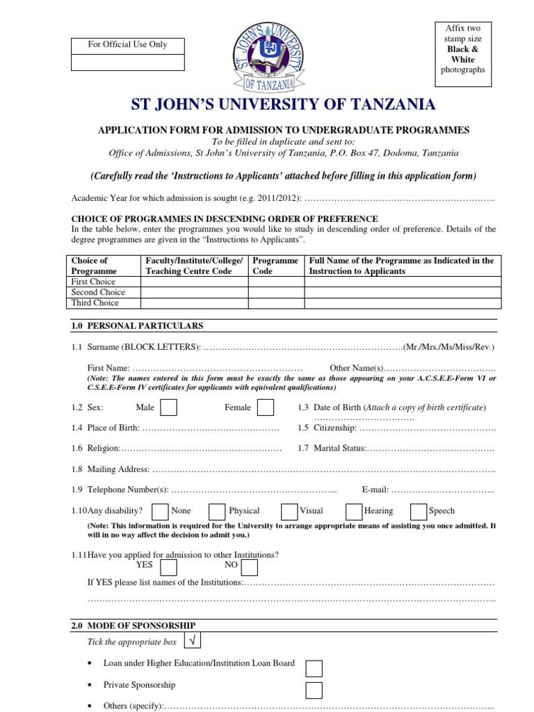 Sjut application form 2011 12 academic degree diploma aiddatafo Gallery