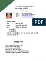 New Sadhna