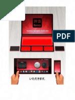 Fujitsu Tablet + Smartphone