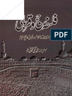 Falsafa Haj o Qurbani & Ashra e Zilhaj - Mufti Taqi Usmani