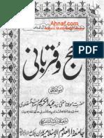 Hajj o Qurbani - Mufti Abdul Karim