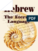 Hebrew the Eternal Language