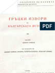 GIBI_8 (1)