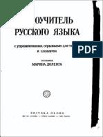 Marina Dolenga - Gramática Russa em Português