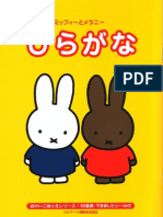 Learn Hiragana With Miffy