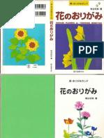 Momotani origami flowers origami flowers book2 mightylinksfo