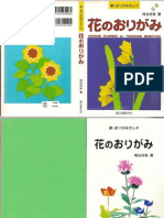Origami Flowers Book2