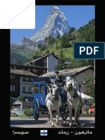 Zermatt Poster 2011