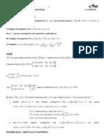 επαναληπτικές ασκήσεις  Μαθηματικά κατεύθυνσης Γ Λυκείου