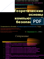 1335332 Presentation