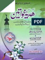 Haddiya E Khawateen - Molana Muhammad Usman
