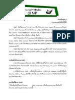Gimp22-10-51