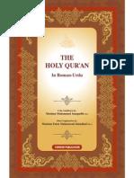 The Holy Quran in Roman-Urdu