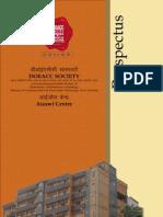 DOEACC Aizawl Prospectus