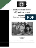 4th Grade Math PSSA Sampler 2008