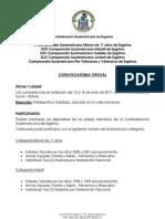 Convocatoria Sudamericano de Sucre