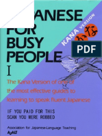 Japanese for Busy People 1 Kana Version